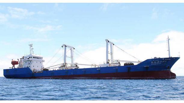 El buque Fu Yuan Yu Leng 999 que fue capturado. Foto: Diego Pallero / EL COMERCIO