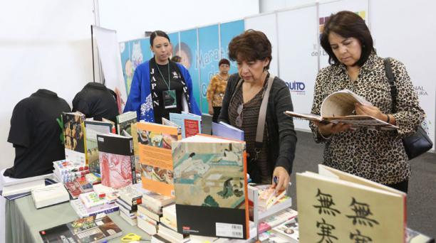 La Feria del Libro de Quito podría realizarse entre el 18 y el 22 de diciembre del 2019, pues es el único espacio disponible en el Centro de Convenciones Metropolitano. Foto: Archivo/ EL COMERCIO.