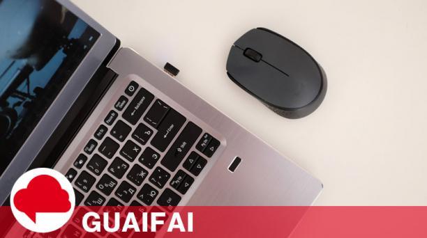Según un estudio almacenar CO2 en dispositivos como laptops puede contaminar.
