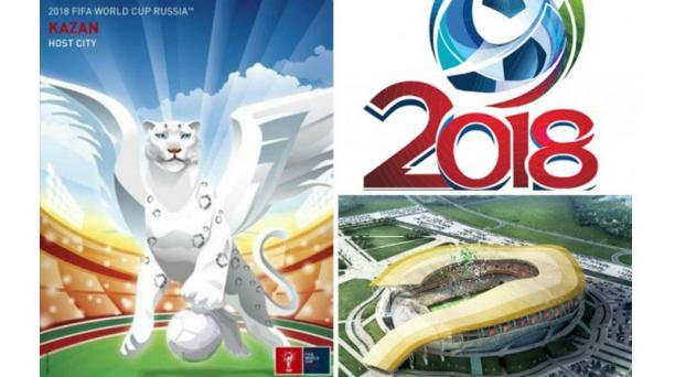 La FIFA dio a conocer los estadios y afiches para la Copa del Mundo Ruisa 2018.